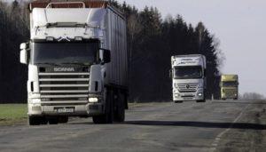 Специальная оценка условий труда водителей автомобилей СОУТ